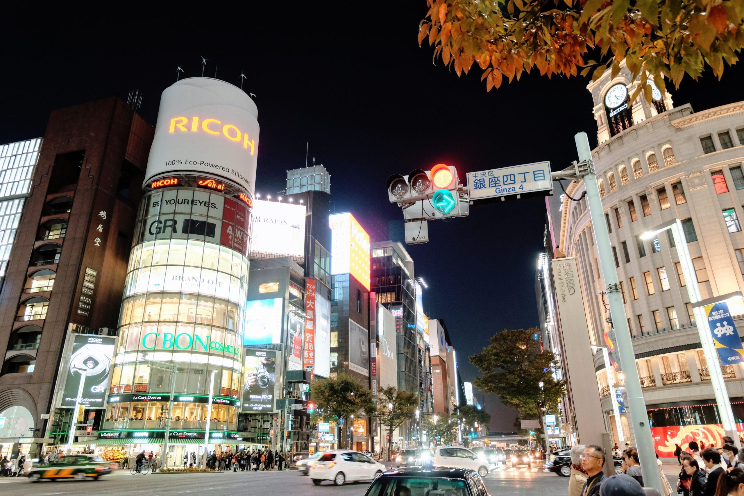 Que ver en Ginza Tokio