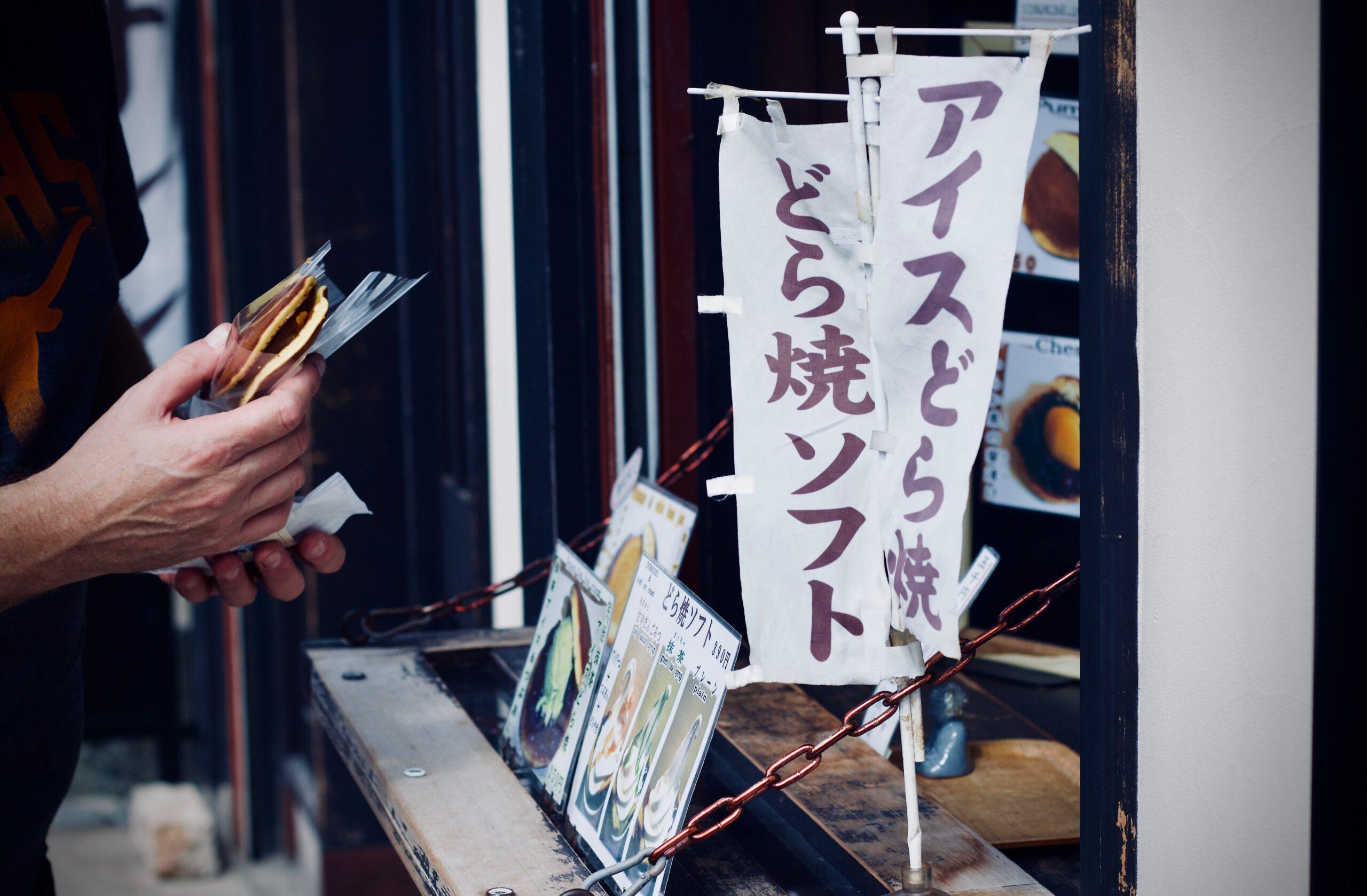 Comer Dorayaki en Japón