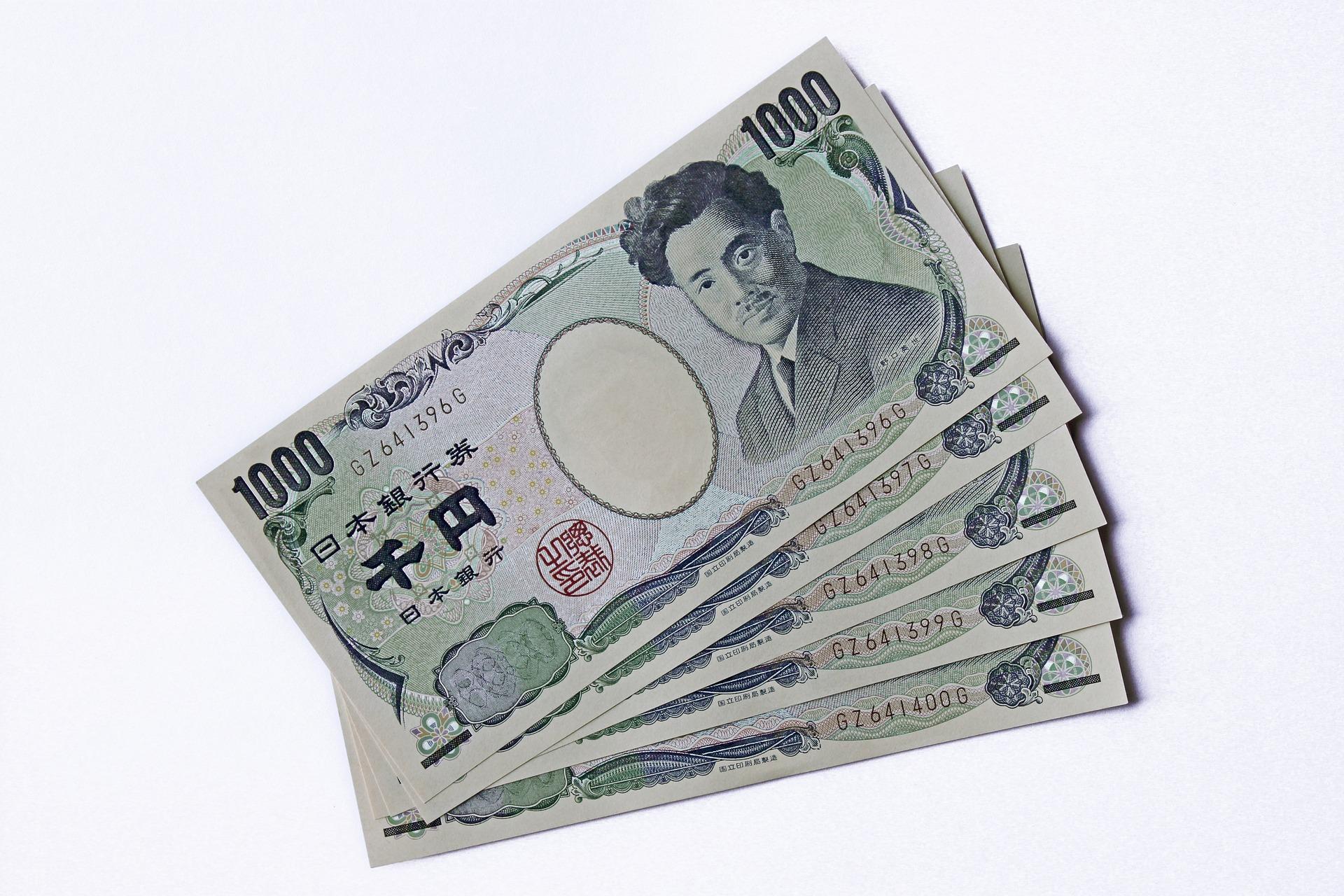 Viajar a Japón