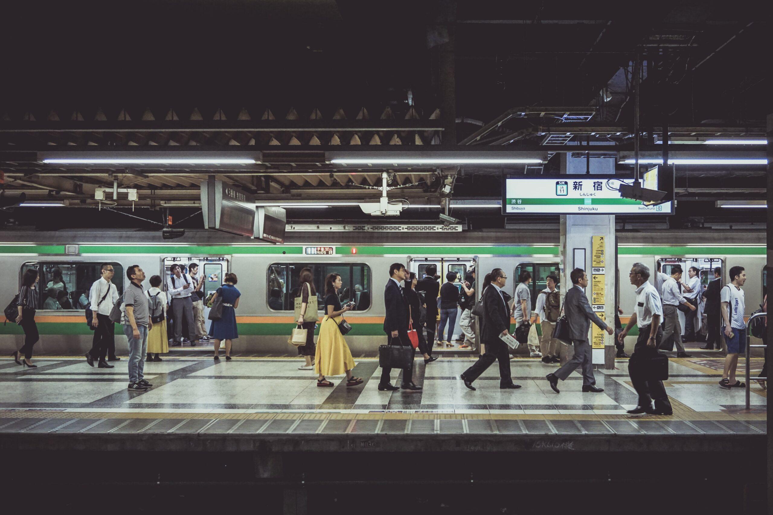 Estación de metro en Tokio