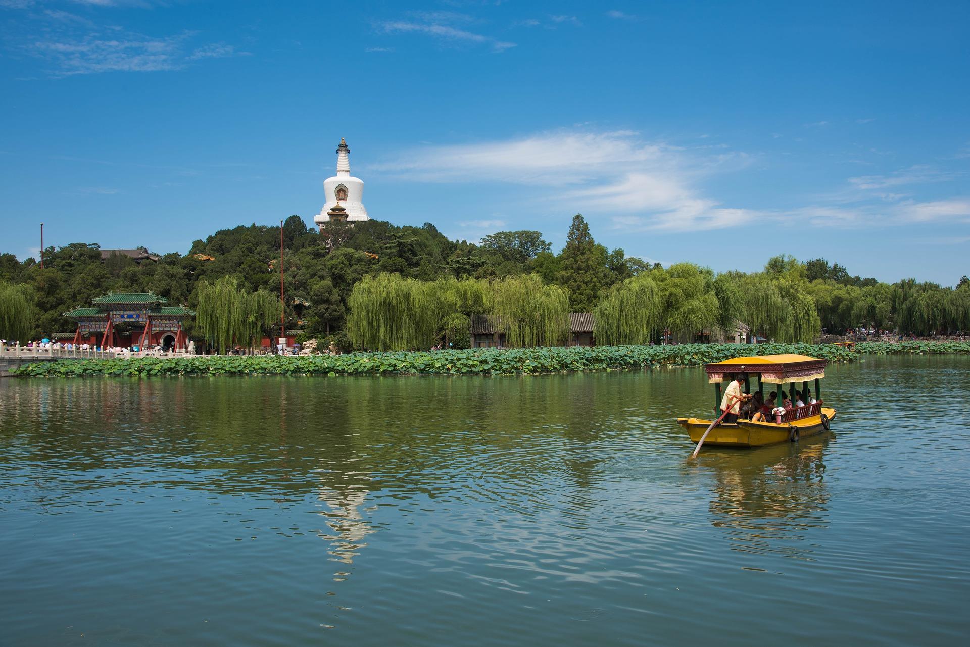 Lago parque Beihai, Pekín, China