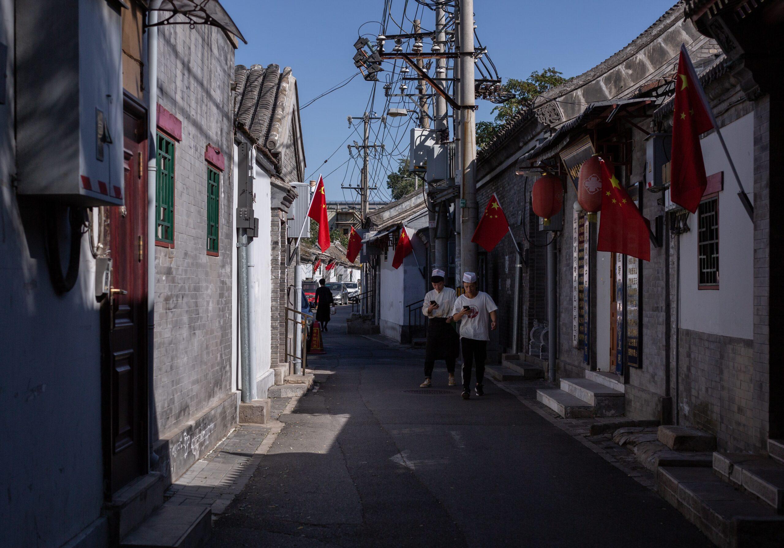 Calle tradicional, hutong, Pekín, china