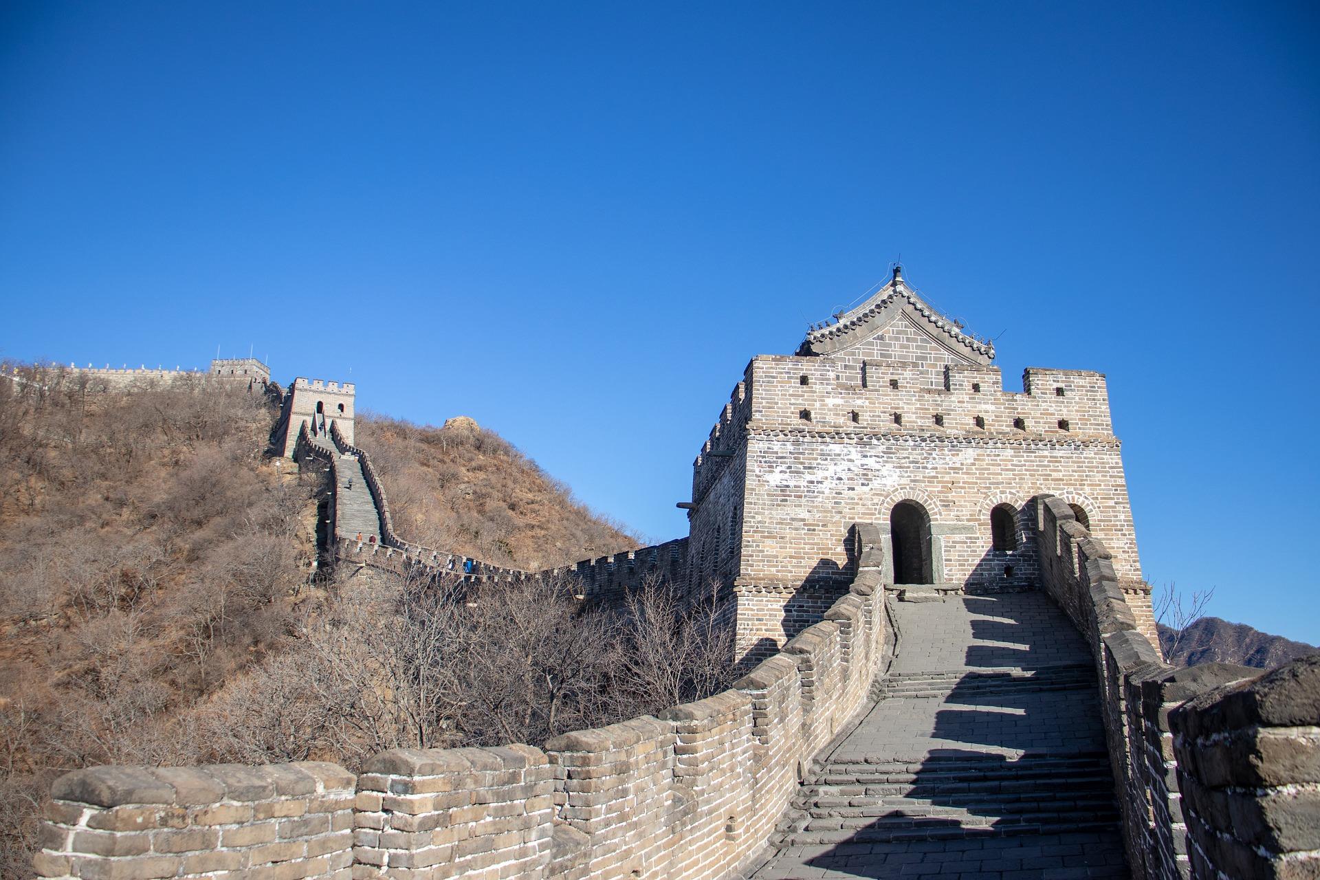 Gran Muralla China, Pekín, China