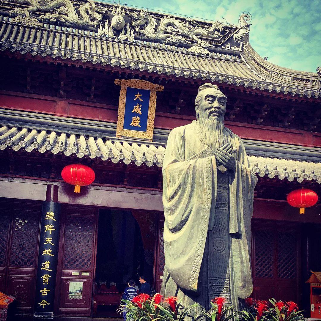 Templo de Confucio en Pekín, China