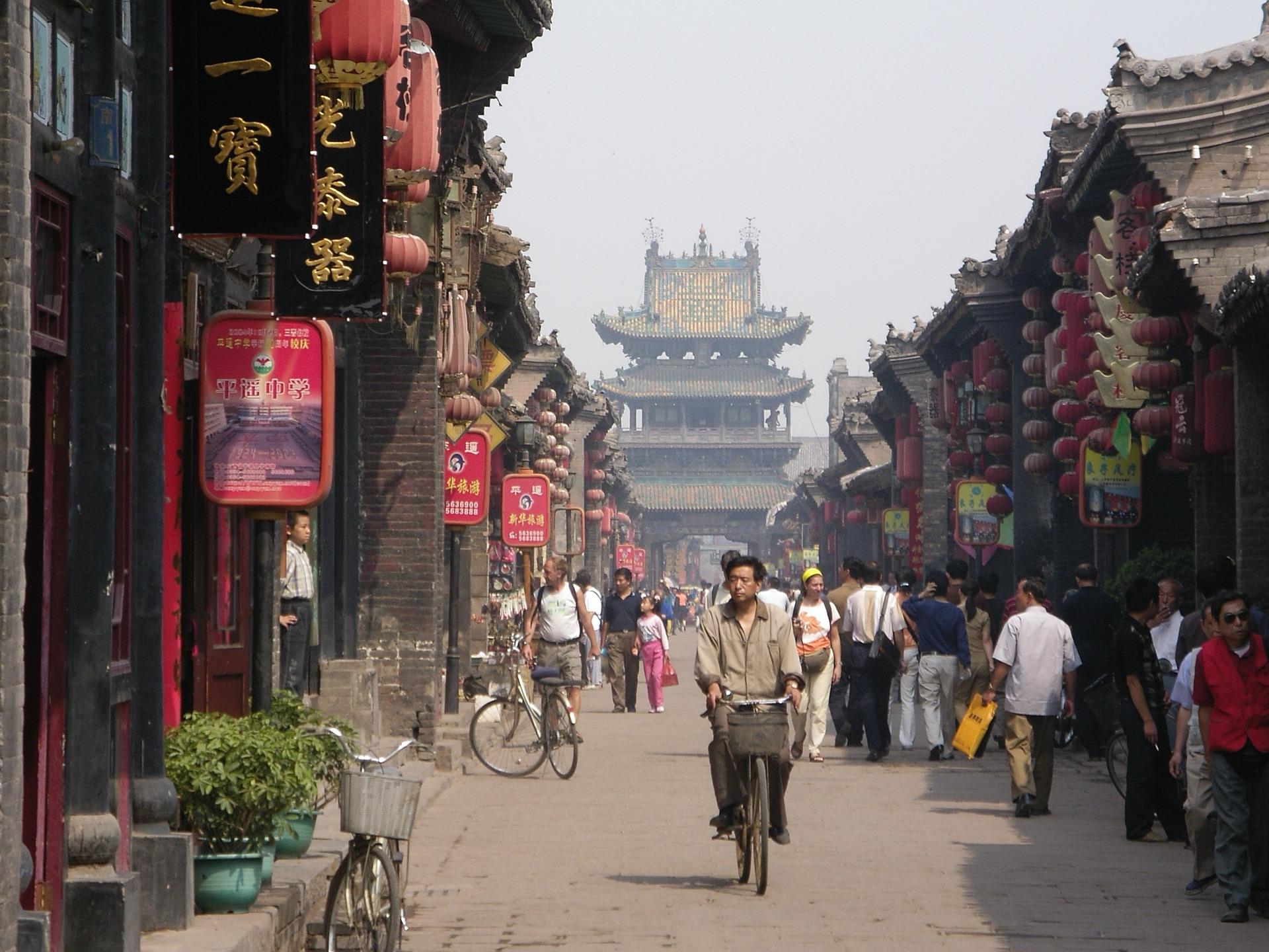 Pueblo de Pingyao, China