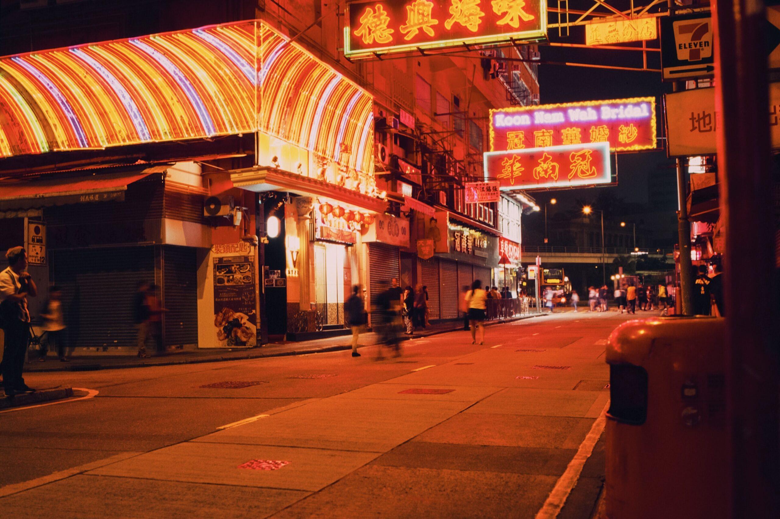 Lan Kwai Fong por la noche