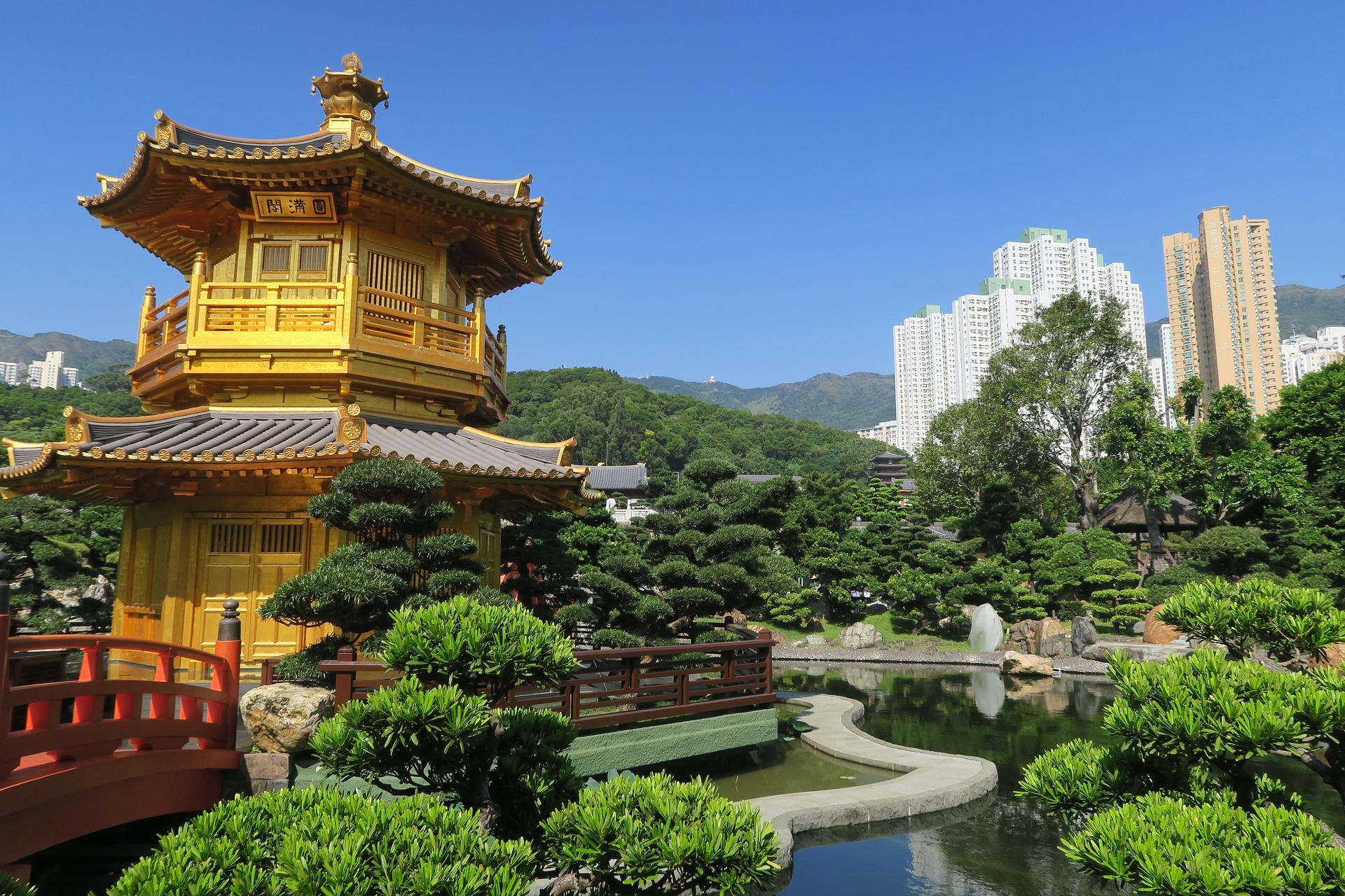 Pabellón de la perfección Absoluta, Parque Nan Lian